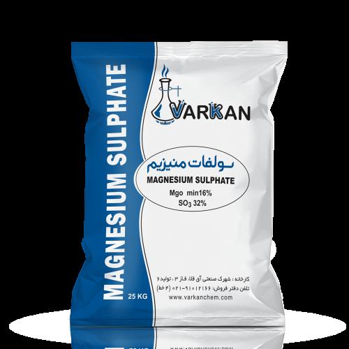 سولفات منیزیم (Magnesium Sulphate)2